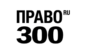 BLS CUSTOS GROUP ENTERS A TOP-50 RATING OF RUSSIAN LAW FIRMS