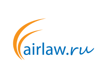 THE 6th AIR LAW CONFERENCE